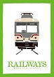 RAILWAYS 愛を伝えられない大人たちへ 豪華版<2枚組>トミーテック鉄道コレクション(特別モデル)付き【初回数量限定生産】