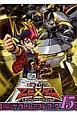 遊☆戯☆王ゼアル オフィシャルカードゲーム 公式カードカタログ ザ・ヴァリュアブル・ブック15