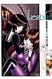 レズビアン 吸血令嬢 (3)