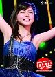 真野恵里菜コンサートツアー2012~DATE~