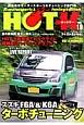 HOT-K スズキF6A&K6Aターボチューニング 軽自動車モータースポーツ&チューニング専門誌(19)
