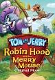 トムとジェリー ロビン・フッド DVD&ブルーレイセット