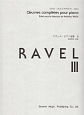 ラヴェル ピアノ全集 (3)