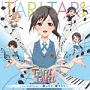 TVアニメ『TARI TARI』ミュージックアルバム~歌ったり、奏でたり~