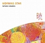 Morning Star ~暁~