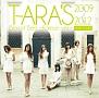 T-ARA's Best of Best 2009-2012 ~Korean ver.~【MUSIC+CLIPS】(DVD付)