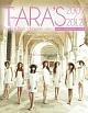 T-ARA's Best of Best 2009-2012 ~Korean ver.~【MUSIC+MOVIE】(DVD付)