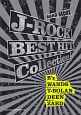 J-ROCK BEST HIT Collection B'z WANDS T-BOLAN DEEN ZA