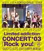 2nd JAPAN TOUR 2012~Limited addiction~ CONCERT*03『Rock you!』@2012.5.20 日比谷野外音楽堂