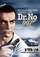 007/ドクター・ノオ<デジタルリマスター・バージョン>