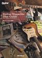 ギター・マガジン・ディスク・ガイド Guitar Magazine