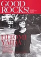 GOOD ROCKS! HITOMI YAIDA GOOD MUSIC CULTURE MAGAZI(32)