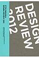 17TH FUKUOKA DESIGN REVIEW 2012