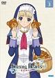 シャイニング・ハーツ~幸せのパン~ Volume.3