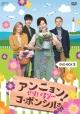 アンニョン!コ・ボンシルさん DVD-BOX3