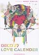 DECO*27 ラブカレンダー