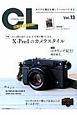 カメラ・ライフ 特集:もっと旅に出たくなる、もっと旅で撮りたくなる X-Pro1のカメラスタイル カメラは毎日を楽しくハッピーにする(13)