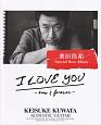 アコギで歌おう 桑田佳祐 I LOVE YOU-now&forever- やさしく弾ける!!