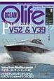 オーシャンライフ 2012.11 プリンセスVシリーズ登場! Boating Magazine(500)