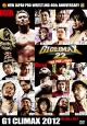 G1 CLIMAX2012 ~The One And Only~