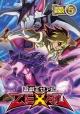 遊☆戯☆王ZEXAL DVDシリーズ DUEL BOX 5