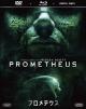 プロメテウス ブルーレイ&DVD&デジタルコピー
