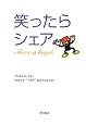 """笑ったらシェア Thanks for many """"IINE"""" &"""