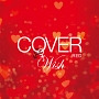 COVER RED 女が男を歌うとき 2 ‐WISH‐