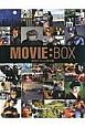 MOVIE:BOX 映画がひらく夢の扉