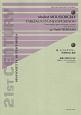 組曲《展覧会の絵》 弦楽オーケストラのための ムソルグスキー