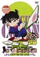 名探偵コナン PART20 vol.10