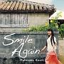 Smile Again(DVD付)