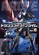 超ロボット生命体トランスフォーマープライム Vol.6
