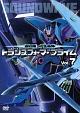 超ロボット生命体トランスフォーマープライム Vol.7