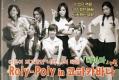 MINI REPACKAGE ALBUM:ROLY POLY IN コパカバーナ