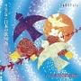 N児が選ぶ日本の歌50選「第一集」