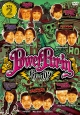 パワー☆プリン DVD vol.2