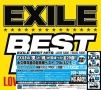 EXILE BEST HITS -LOVE SIDE/SOUL SIDE-(DVD付)