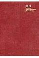 牧野式 保険営業手帳 レッド 2013