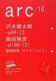 arc 2012.10 特集:カナリア飛ぶ Alternative Magazine(16)