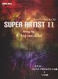 スーパーアーティスト Song by L'Arc~en~Ciel 初級~中級(11)