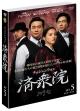 済衆院/チェジュンウォン セット 5