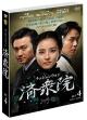 済衆院/チェジュンウォン セット 4