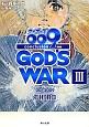 サイボーグ009 完結編 2012 conclusion GOD'S WAR (3)