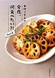 中村こずえの今夜、何食べたい?! (2)