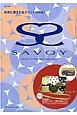 SAVOY 2012-2013 Winter collection