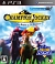 Champion Jockey�F Gallop Racer & GI Jockey [�R�[�G�[�e�N�� the Best] [PS3]