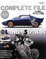 スーパーカーコンプリートファイル Lancia Stratos (2)