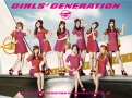 GIRLS' GENERATION II ~Girls & Peace~【豪華初回限定盤】(化粧箱入り)(DVD付)