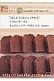 """たかこ@caramel milk teaさんの""""ほんとうにおいしく作れる""""シフォンケーキとチョコレートケーキのレシピ 焼き菓子ベストレシピ集3"""